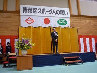 020 会長挨拶�@ _R.JPG